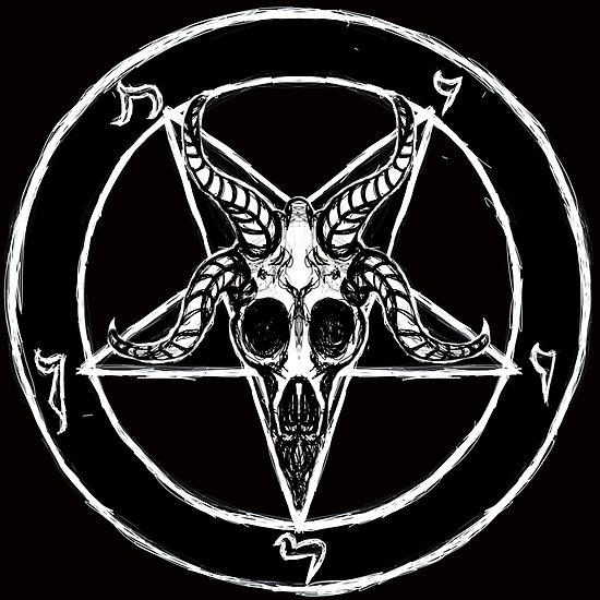 Sigil Of Lucifer Hd Wallpaper: Baphomet-sigil