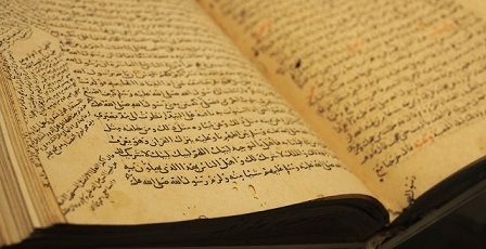 Are there References to the Bavarian Illuminati in Islamic Canonical Literature?